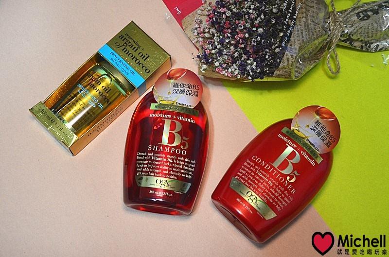OGX全新上市:摩洛哥堅果油新生修護洗髮精+摩洛哥堅果油新生修護潤髮乳+摩洛哥堅果油新生修護護髮精油100ml