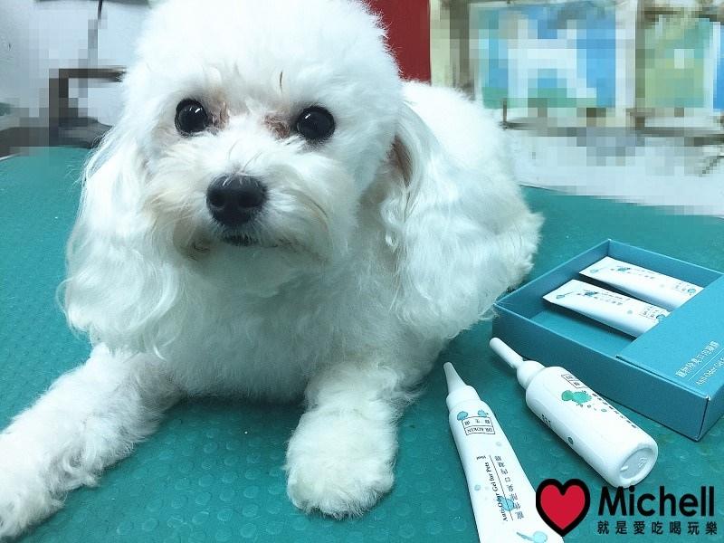 DR.KOKIN抑生菌寵物除臭