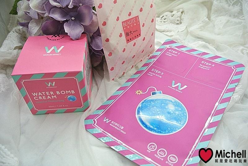 86小舖:韓國Wonjin Effect 無敵發光亮白系列