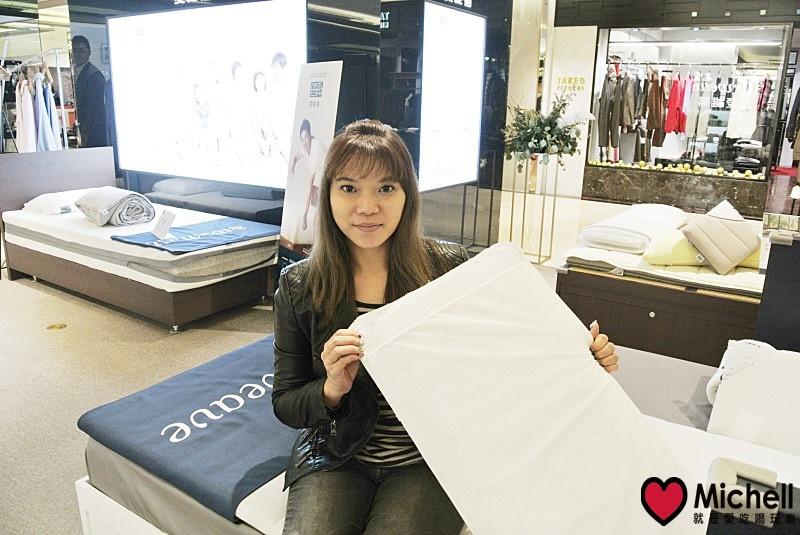 愛維福S-Line枕