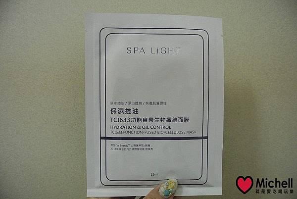 SPA LIGHT