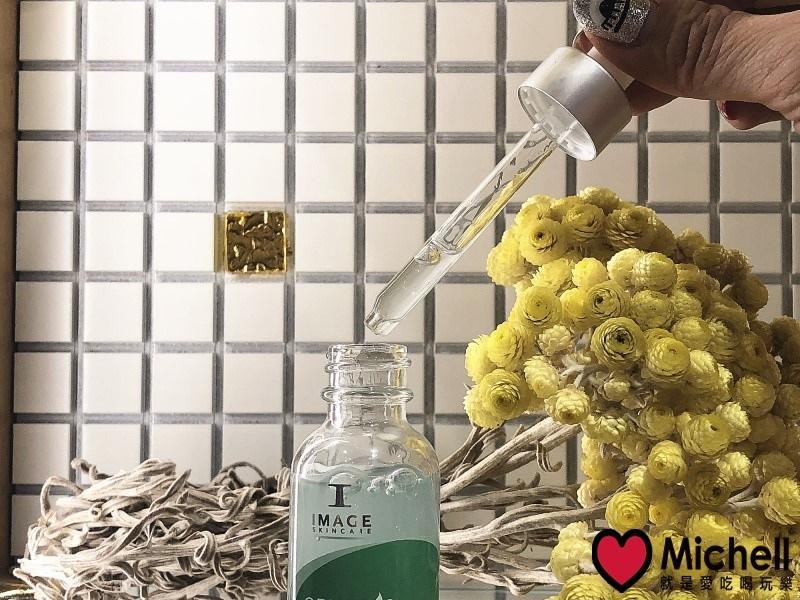 ORMEDIC  有機平衡精華液