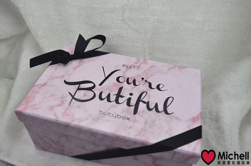 butybox