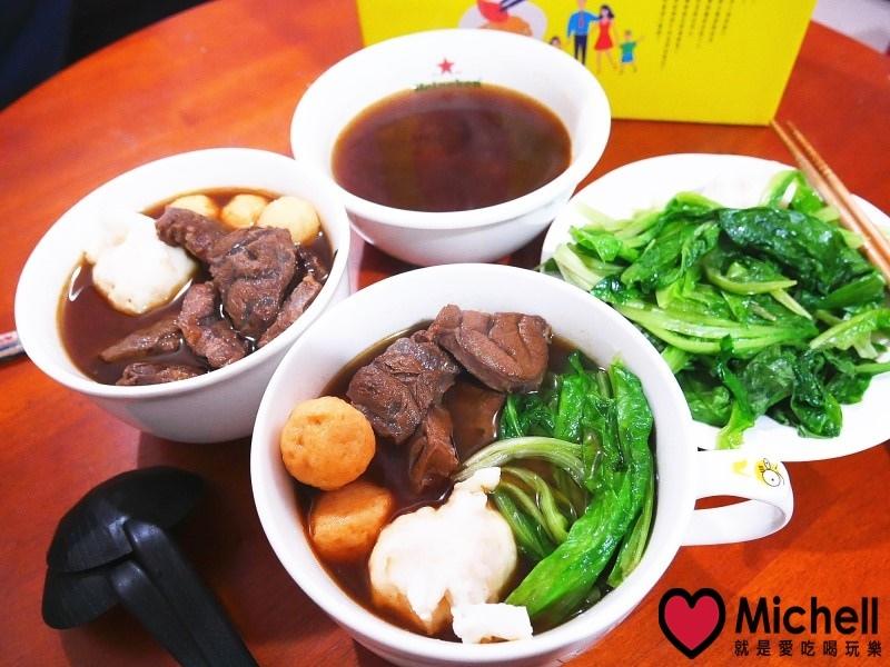 筷牛-川味牛肉湯包