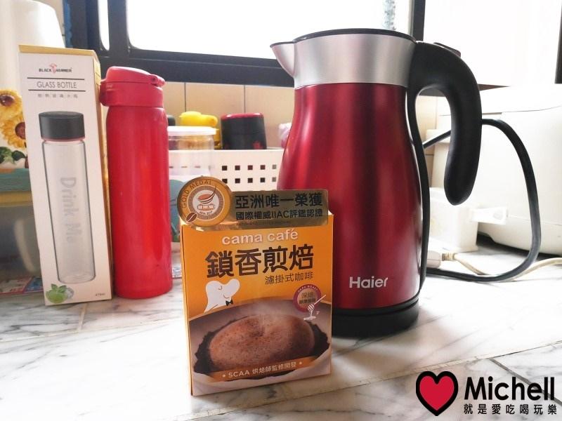 cama cafe鎖香煎焙濾掛式咖啡