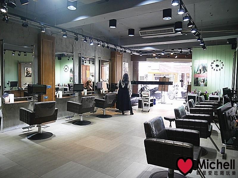 Avis hair salon雅澤髮型沙龍-三重店