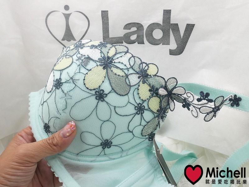 Lady 內衣