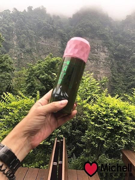 euglena悠綠那 綠汁