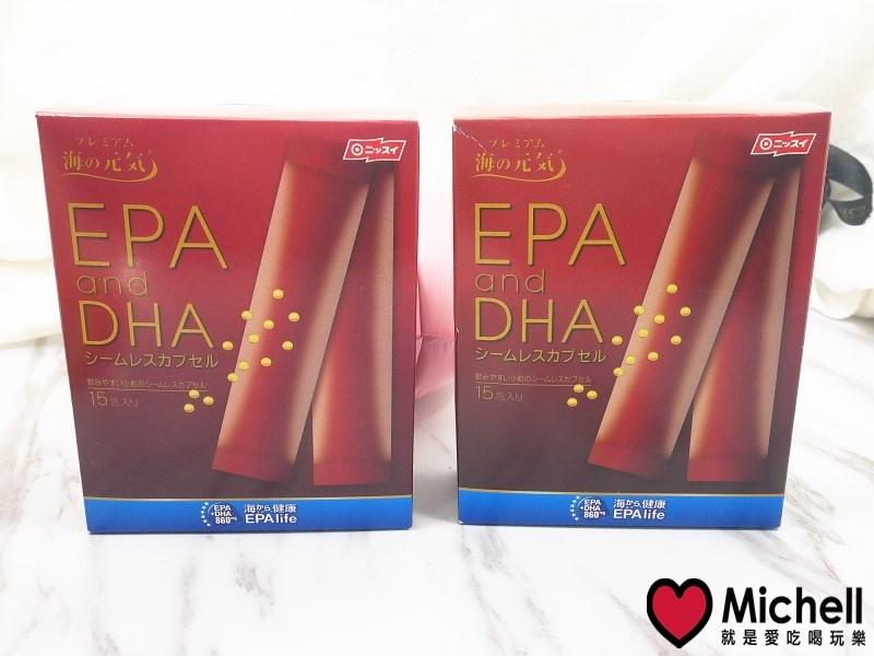 EPA&DHA 魚油晶球