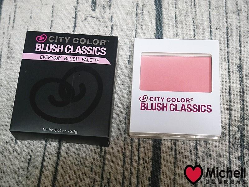 ButyBox 美妝體驗網
