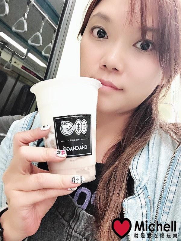 西門茶茶GO