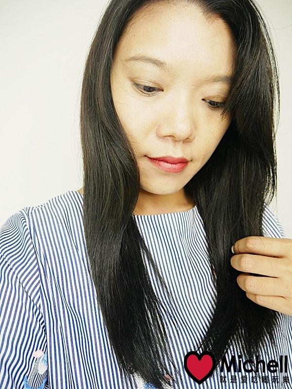 AMOUR HAIR