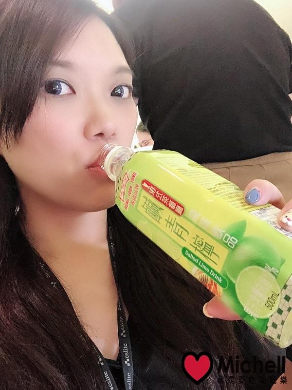 鴻福堂鹹青檸