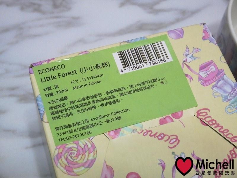 ECONECO夢幻化妝包、療癒系文具小物,給您上班、上課好心情