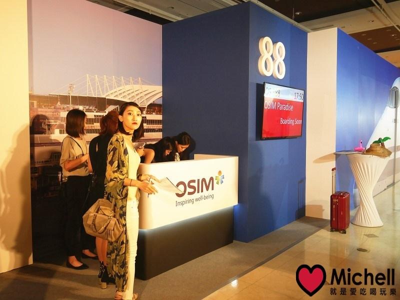OSIM 4手天王按摩椅