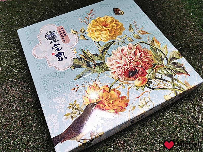 『宝泉製菓本舖』百年老店