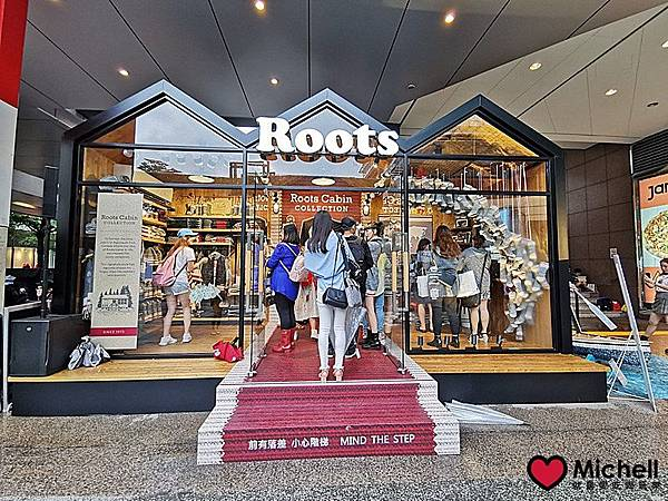 Roots Cabin pop-up store