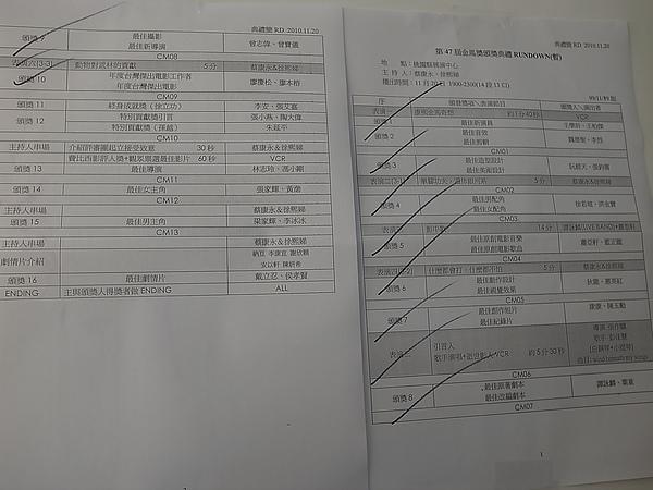 R0014413.JPG