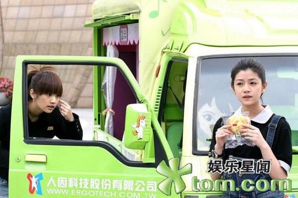 我在吃麵包, 丞琳在照鏡子