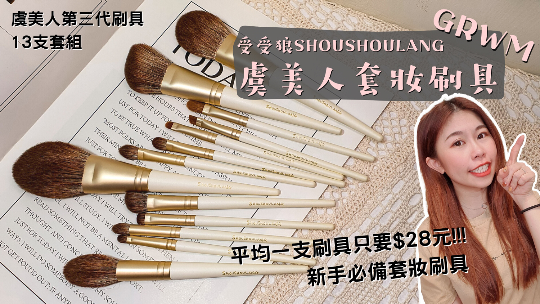 VLOG封面圖 (12)