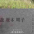 vlcsnap-2011-06-17-23h25m49s185.jpg
