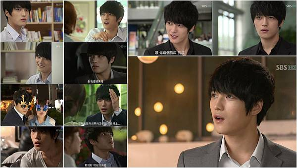 Protect the boss 5.jpg