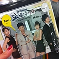 Protect the Boss CD Cover