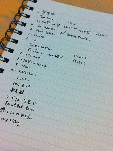 JYJ best 10