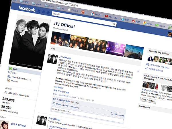 JYJ_Fackbook.png