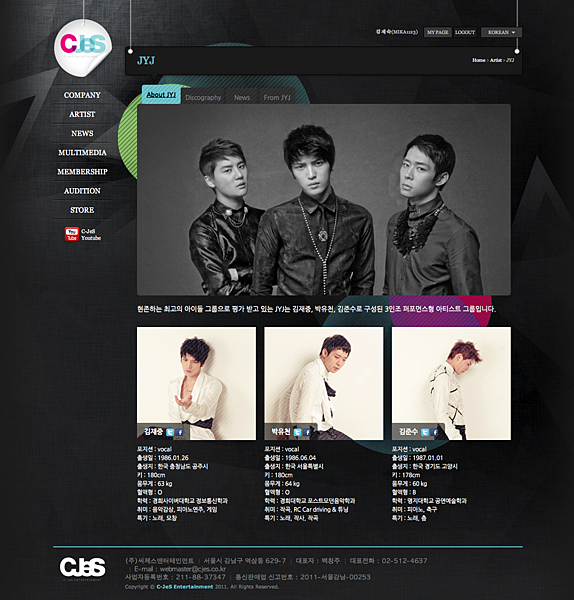 Cjes official homepage