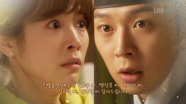 Rooftop_Prince_01_00223