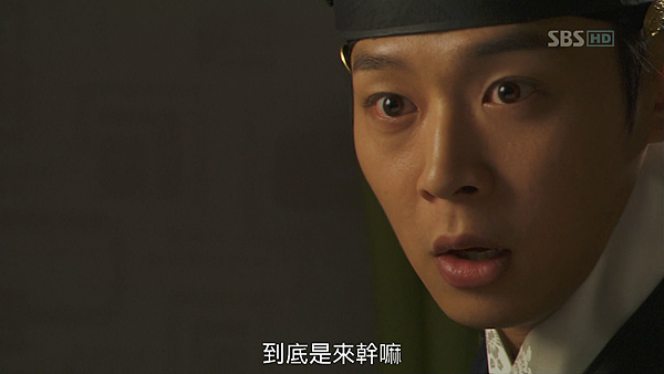 Rooftop_Prince_01_00222