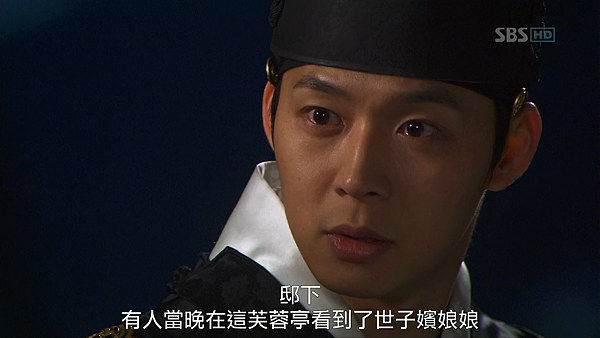 Rooftop_Prince_01_00199