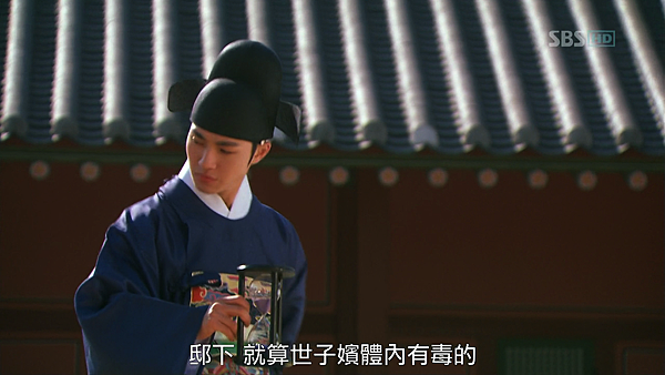 Rooftop_Prince_01_00198
