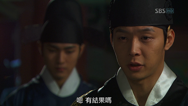 Rooftop_Prince_01_00197