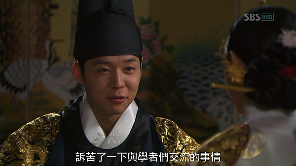 Rooftop_Prince_01_00194