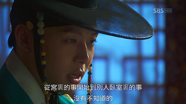 Rooftop_Prince_01_00176