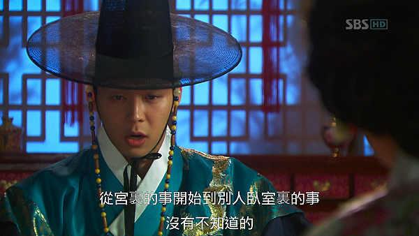 Rooftop_Prince_01_00175