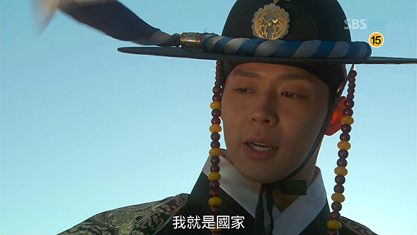 Rooftop_Prince_01_00169