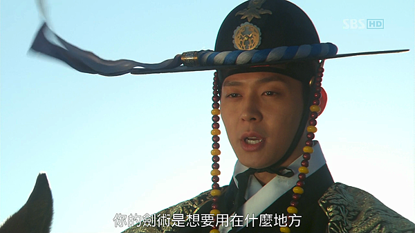 Rooftop_Prince_01_00165