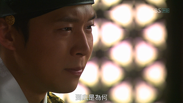 Rooftop_Prince_01_00160