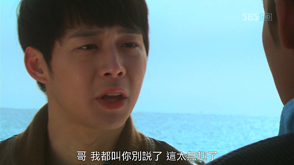 Rooftop_Prince_01_00124