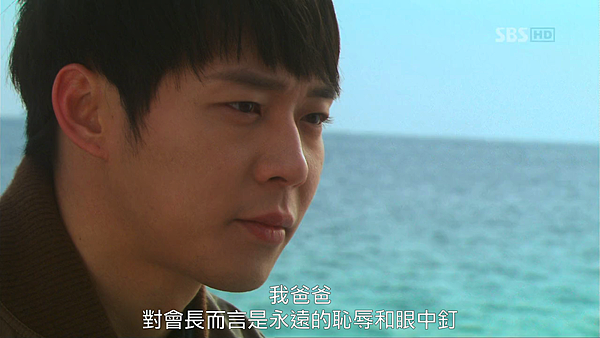 Rooftop_Prince_01_00122