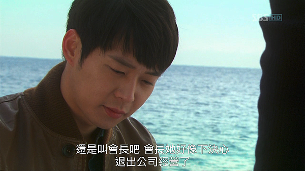 Rooftop_Prince_01_00117