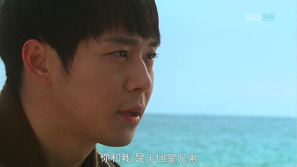 Rooftop_Prince_01_00121