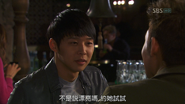 Rooftop_Prince_01_00101