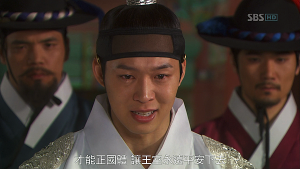 Rooftop_Prince_01_00062