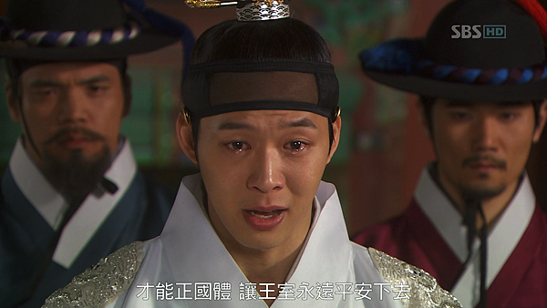 Rooftop_Prince_01_00061