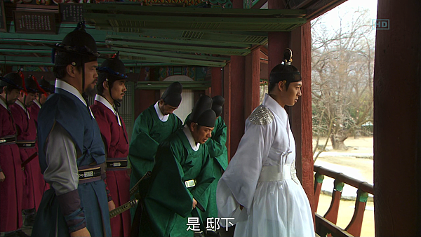 Rooftop_Prince_01_00058