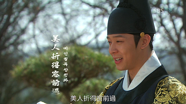 Rooftop_Prince_01_00036